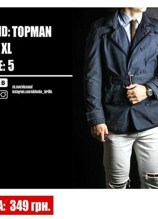 Тренч-пальто от topman.