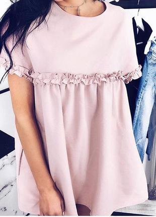 Платье (возможен торг)