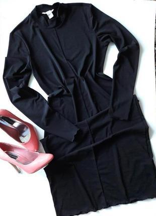 Базовое платье футляр...миди.