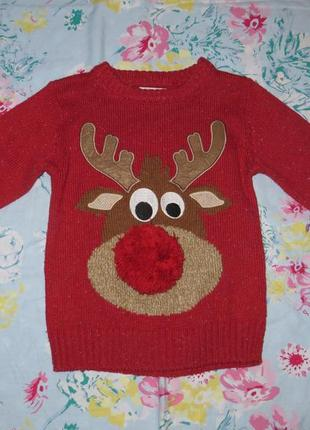 Новогодний свитер 3года