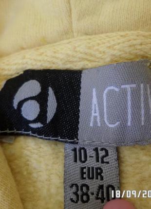 Active m спортивна кофта4 фото