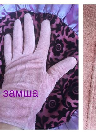 Мягкие кожаные перчатки  замшевые перчатки натуральная замша 100%