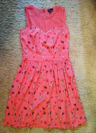Малиновое коктейльное платье