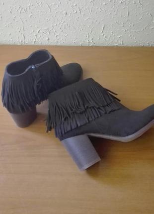 ... Стильні шкіряні демі черевички 80ac6fc519c4d