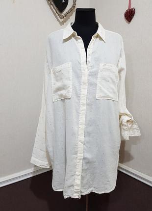 Стильная рубашка в горошек promod
