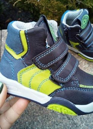 Детские демисезонные кроссовки для мальчика солнце