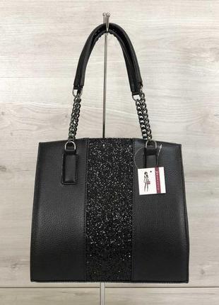 Черная деловая женская сумка саквояж с вставкой с блестками