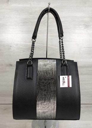 Деловая женская сумка саквояж с оригинальными ручками и лаковой вставкой