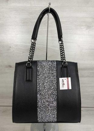 Деловая каркасная сумка саквояж черная с серебристой вставкой с блестками