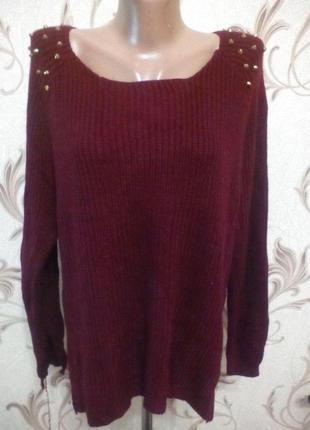 Вязаный свитер,кофта с жемчугом на плечиках..цвет бордо.л,хл