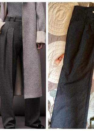 Широкие классические брюки  высокое качество