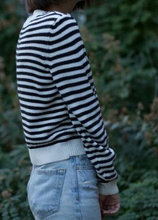 Полосатый свитер new look