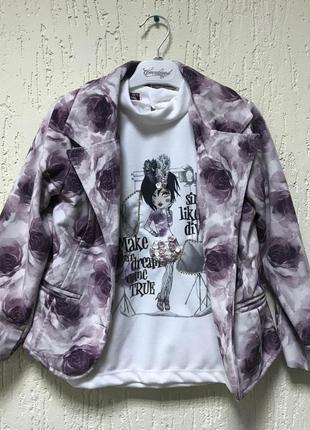 Пиджак с кофтой