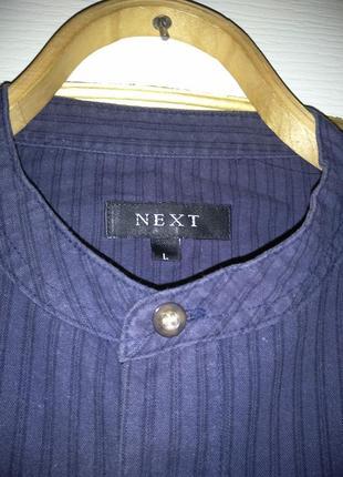 Рубашка косоворотка