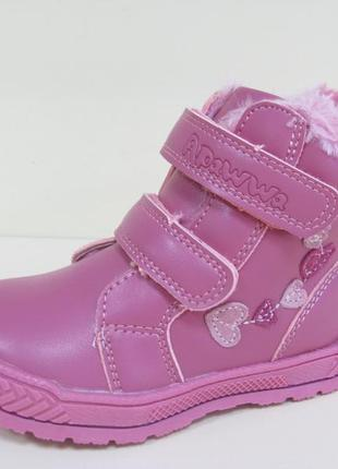 Зимние ботинки тм apawwa для девочки