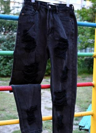 Черные джинсы на высокой посадке!