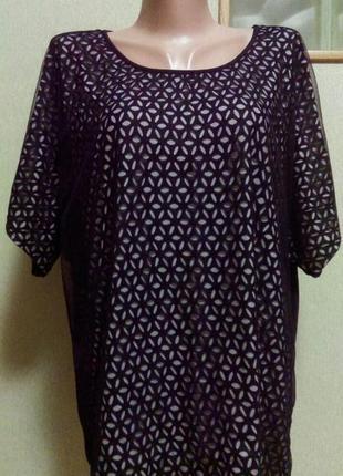 Красивая блуза из тройной ткани пог 70 см