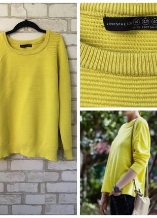 Классный лимонный свитер , свитшот
