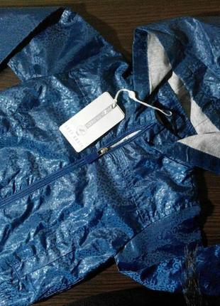 Куртка ветровка 1-1,5 г.2