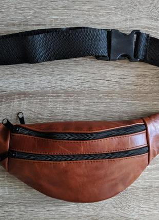 Бананка натуральная кожа, стильная сумка на пояс ораньжево-рыжая