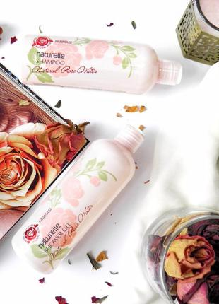 Натуральная розовая вода farmasi