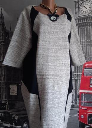 Комфортна трикотажна сукня футляр