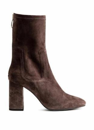 Замшевые ботинки h&m # из натуральной замши # zara # & other stories ботильоны