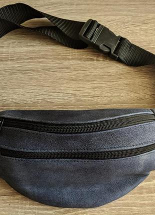 Бананка натуральная кожа, стильная сумка на пояс пепельно синий с черным