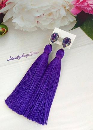 Серьги кисти с кристаллами фиолетовые, серёжки кисточки сливовые