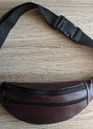 Бананка натуральная кожа, стильная сумка на пояс светло бордовый с коричневым