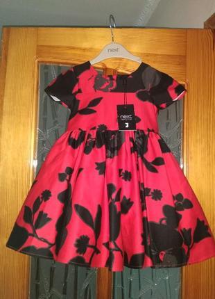 Шикарне котонове плаття фірми next