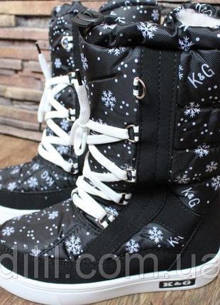 Детские сапоги ботинки дутики зимние   30-35р