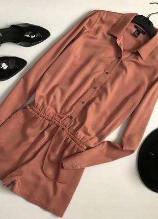 Стильный пудроый ромпер / комбинезон рубашка forever 21