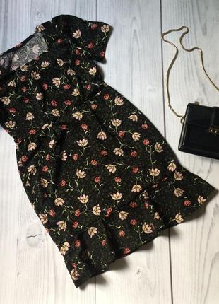 Классное платье с рюшей