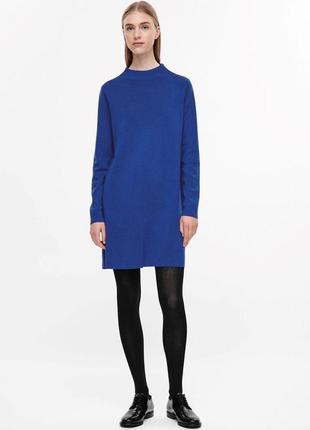 Шикарное шерстяное платье cos