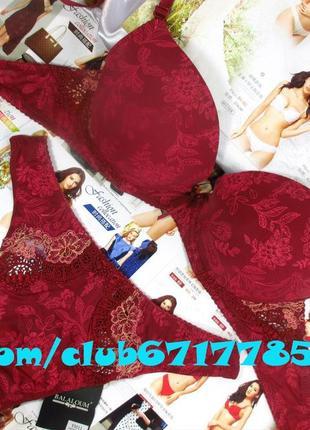 Бордовый комплект нижнего белья balaloum