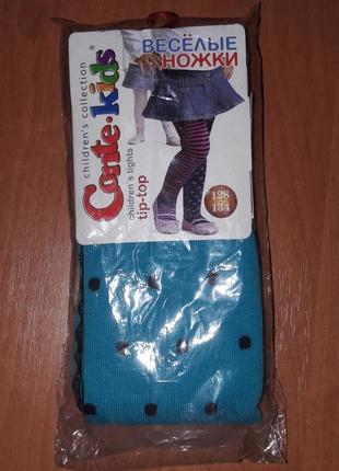 Детские колготки тм conte - kids демисезонные цвет бирюза р. 128-134см