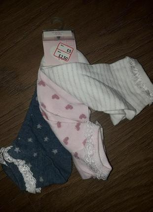 Набор носочков на девочку 7-10 лет страна англия
