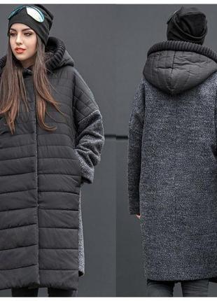 Стильное зимнее парка,пальто...с,м,л