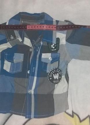 Класненька рубашечка