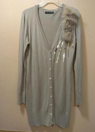 Довгий светр, кофта