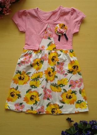 Нарядное платье в цветы, 104-110 см