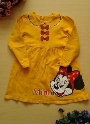 Теплое платье с минни маус, 4-5 лет 104-110 см