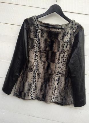Красивая кофта/чёрного цвета/еко кожа/мех,на осень/зима!