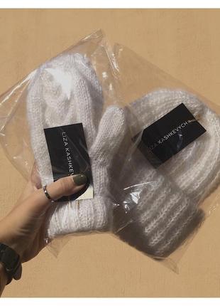 Комплект mohair mini 🌾 варежки + шапка с двойным отворотом такори