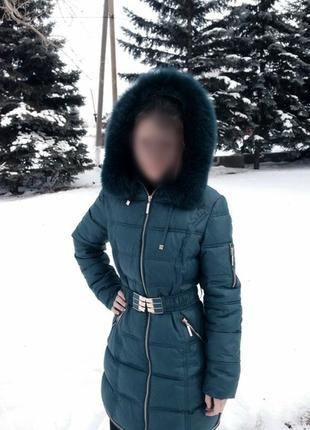 Зимняя куртка(торг)