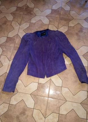 Замшевая куртка натуральная