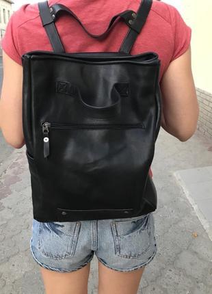 Сумка-рюкзак из натуральной кожи2 фото