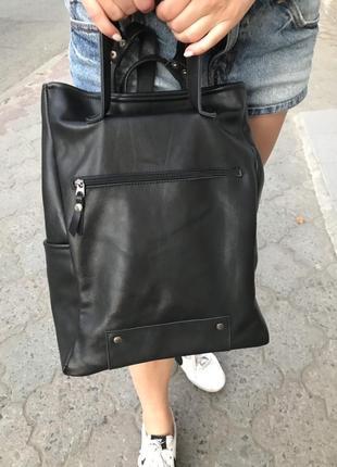 Сумка-рюкзак из натуральной кожи3 фото