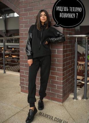 Теплые спортивные костюмы, женские 2019 - купить недорого вещи в ... e05fd64a599